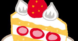 ケーキ屋パティシエワイが塩と砂糖を入れ間違えた結果wwww