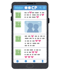 smartphone_sns_couple_accont_cp