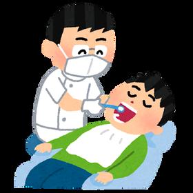 歯医者「一回の施術は歯一本」ワイ「一度に全部やって」←結果ww