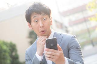 【悲報】身長を盛って(168→182)婚活アプリ登録した結果wwww