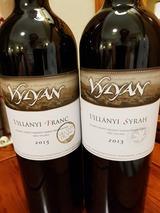 陶山家用ワイン