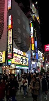 歌舞伎町A