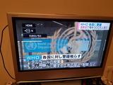 TV写真B