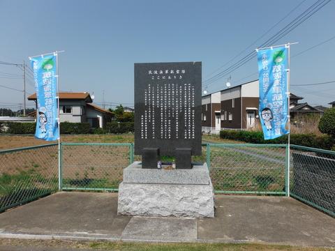 DSCF9578