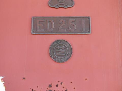 DSCF9836