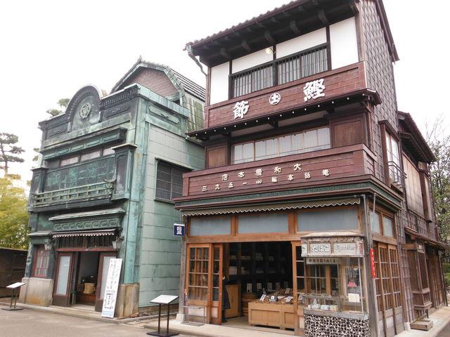 帝都を歩く「江戸東京たてもの園」に見る戦争遺産コメント