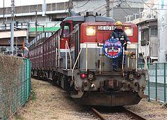 JRF_DE10-1666_Kita_OjiLine_20140314