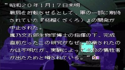 Screenshot_2018-02-24-15-48-33