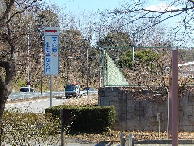 岡崎 市東 公園