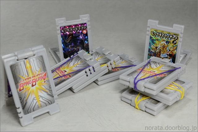 01-爆裂連鎖バンバーン -01弾-光vs闇 爆裂闘争