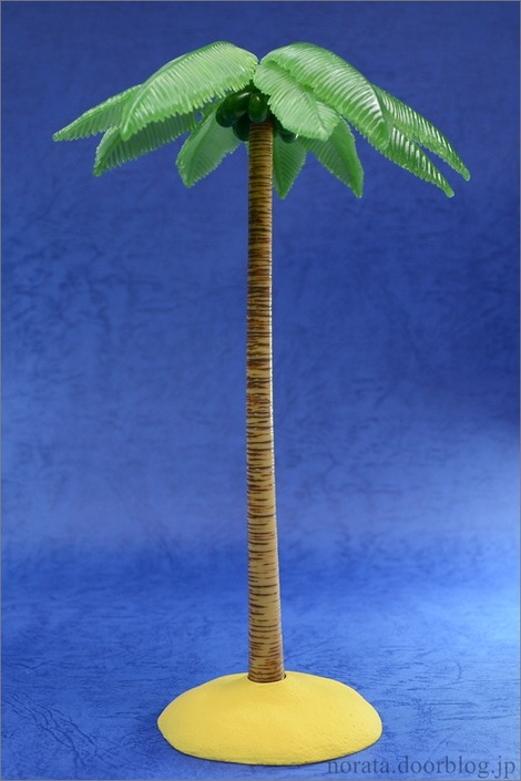 wave_palmtree(2)