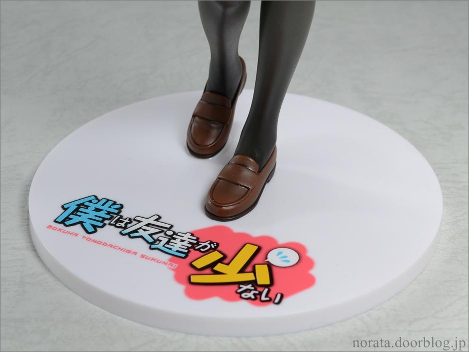 GSC_yozora(25)
