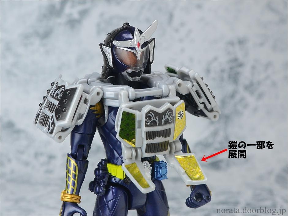 AC_gaimu_jinba(11)