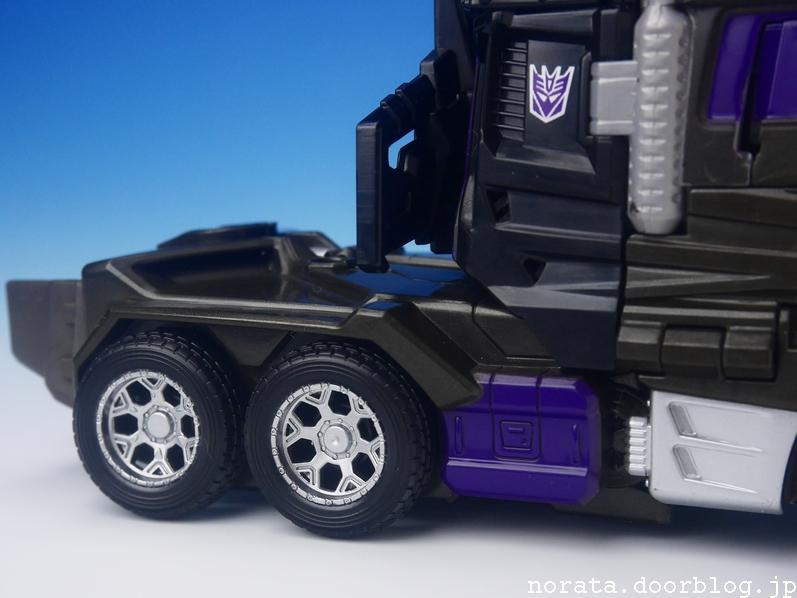 TF_motormaster(5)