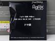 figfix_陸奥(3)