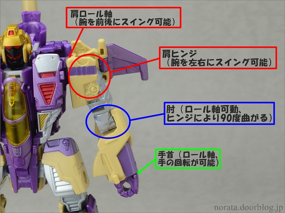 TFG_blitzwing(22)