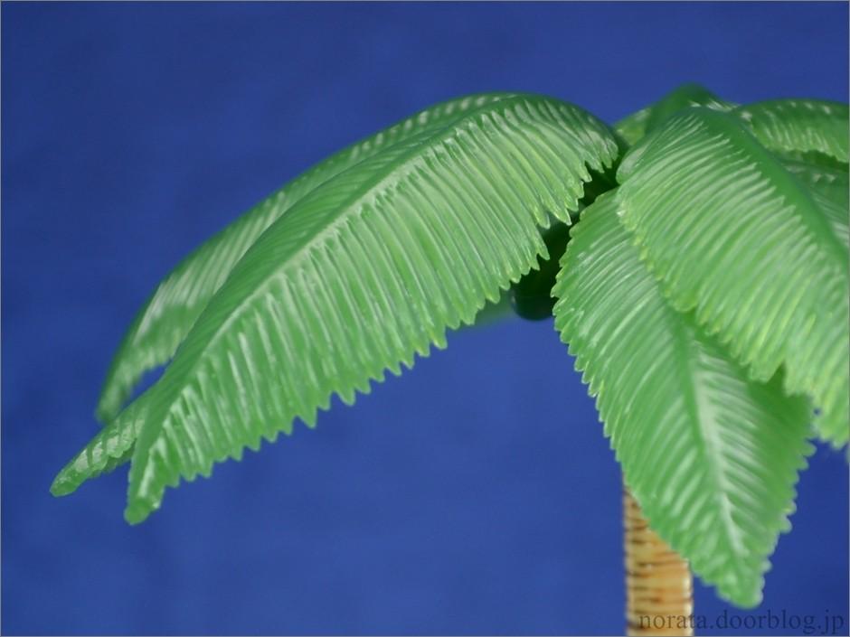 wave_palmtree(4)