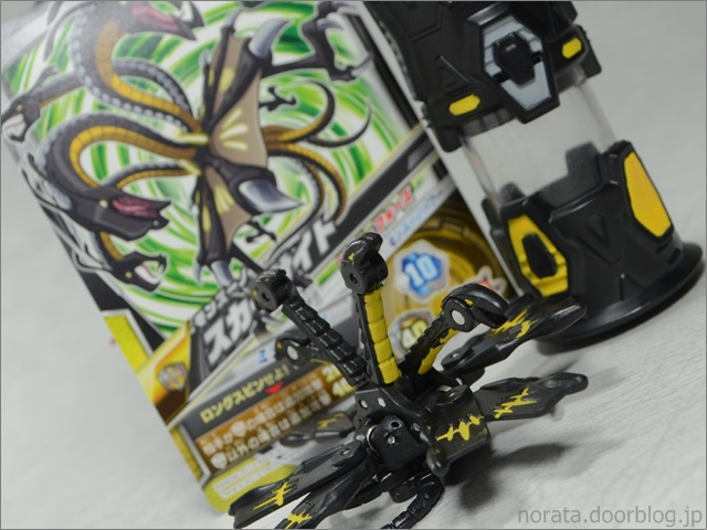 01-バンダイ 獣旋バトル モンスーノ スカイサイト