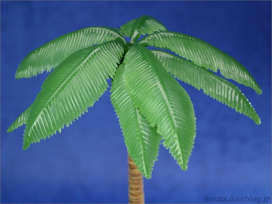 wave_palmtree(3)