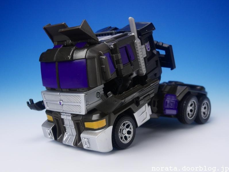 TF_motormaster(10)