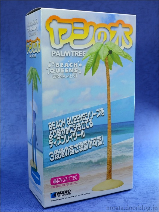 wave_palmtree(1)