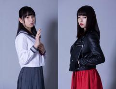 ヤヌスの鏡 不朽の名作が34年ぶりドラマ化 主人公は桜井日奈子