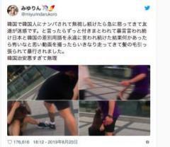 YouTubeみゆりん韓国で暴行被害、韓国人男性が事情聴取へ
