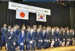 韓国の若者、日本で就職目指す「日本で就職先を見つけたい」