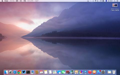 Yosemiteデスクトップ