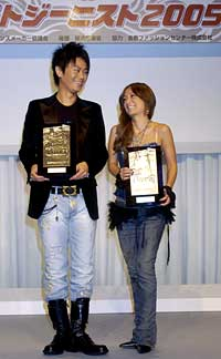 先日、ベストジーニスト賞が発表された。あゆが3年連続5回目の受賞で女性初の殿堂入りの偉業をなした。
