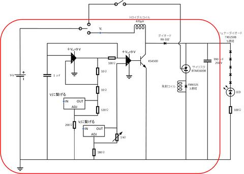 コイルガン回路dcdc