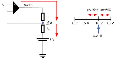 シュミット回路計算1