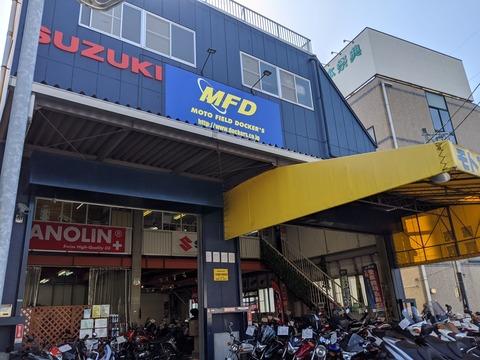 InkedMFD横浜店_LI