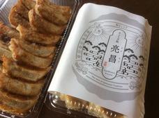 亮昌の餃子