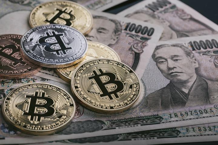 bitcoinPAKU5994_TP_V