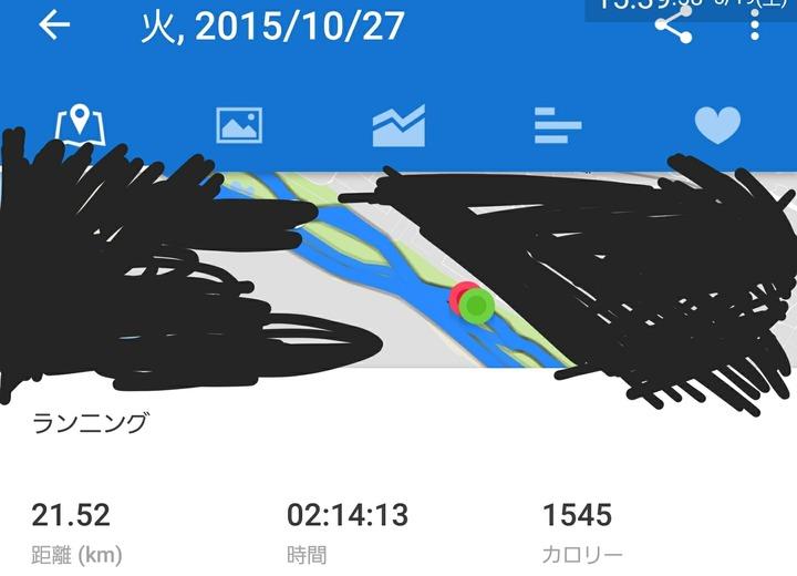 Screenshot_20180519-154152