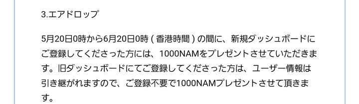 20180519_195655