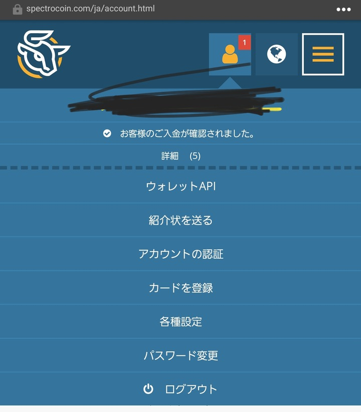 Screenshot_20190109-091022_Sleipnir