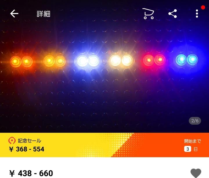Screenshot_20190326-140738_AliExpress