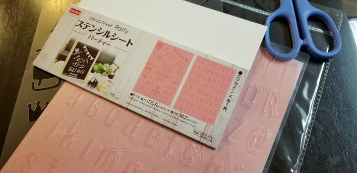 20181107_201226