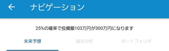 20180710_195556