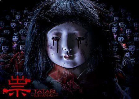 exp3_tatari_main_p01-e1476846193583