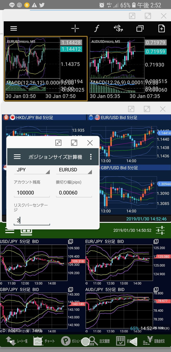 Screenshot_20190130-145246_Forex Calculators