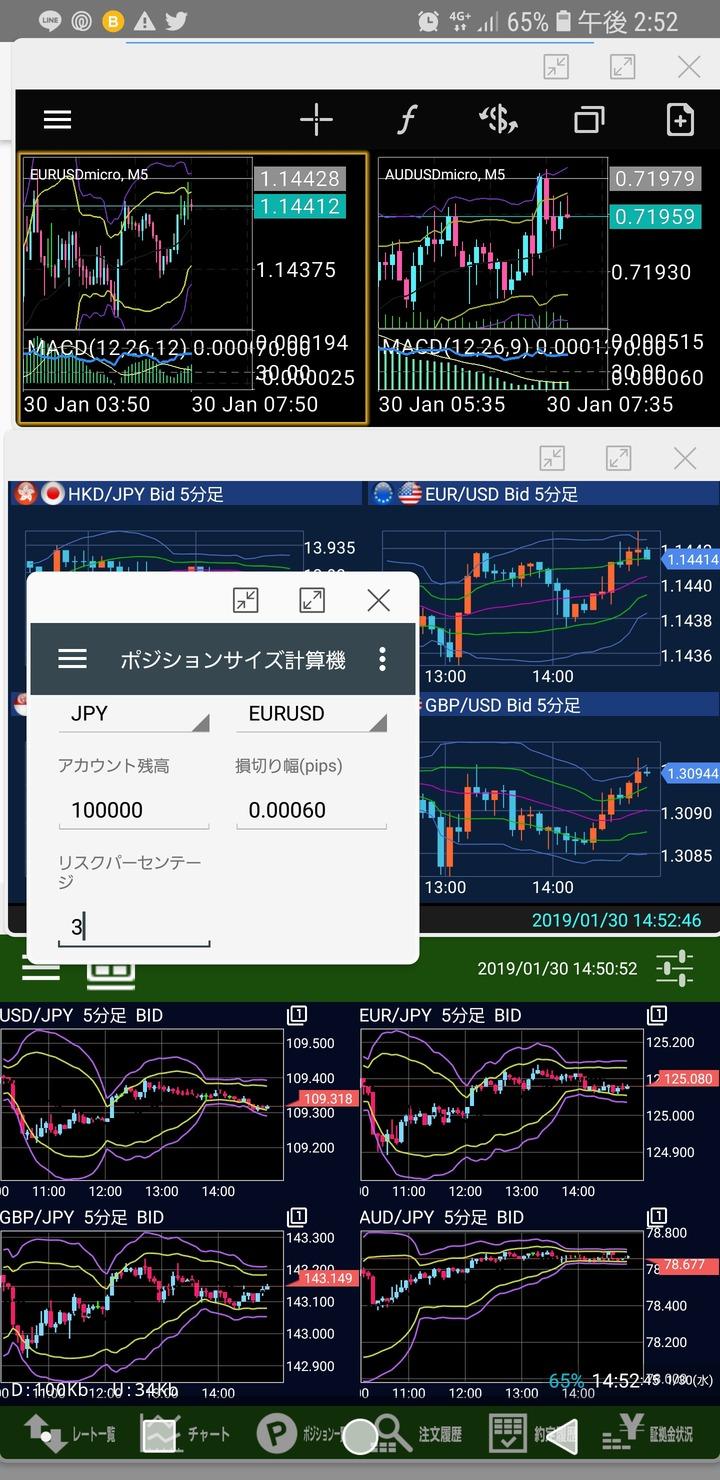 Screenshot_20190130-145246_Forex Calculators