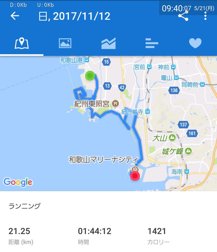 20180521_094043
