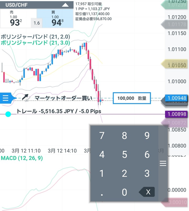 Screenshot_20190312-174014_fxTrade