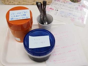 国際薬膳師セミナー_5