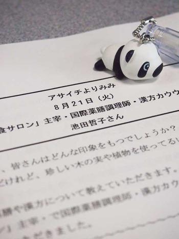 ラジオ関西_5