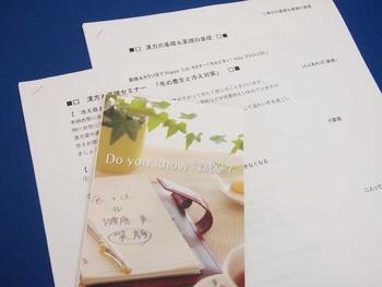 うどん県イベント_4