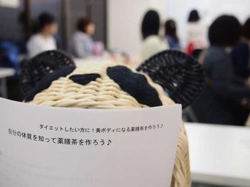 ダイエット薬膳茶_1